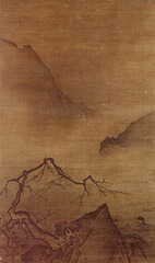 Plum Tree and Ducks by a Stream, Ma Yuan