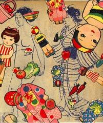 Paper Doll 2, Yuichi Sugai