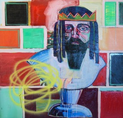 Gilgamesh The King, Max Presneill