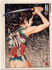 Kunisada's Danjuro - Kanisada no Danjuro, Paul Binnie