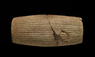 The Cyrus Cylinder,