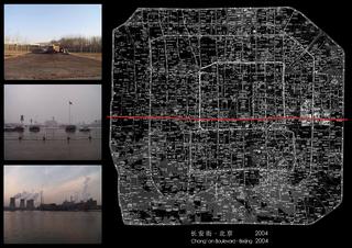 Beijing: Chang\'an Boulevard, Ai Weiwei