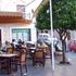 20130717222507-antequera_plaza