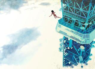 AIR I, Shan Jiang