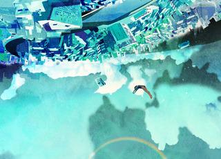 AIR II, Shan Jiang