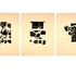 20130731201623-printsfinal