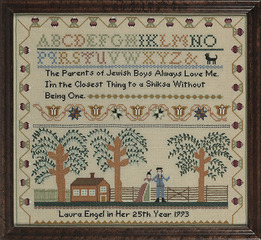 Sampler (Laura Engel), from A Postcolonial Kinderhood, Elaine Reichek