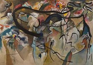 Composition V , Vasily Kandinsky