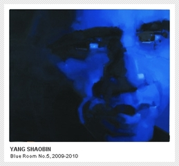 Blue Room No 5, Yang Shaobin