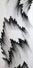 Fingering #16, Judith Braun