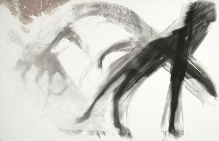 Equine Expression, Gerald Incandela