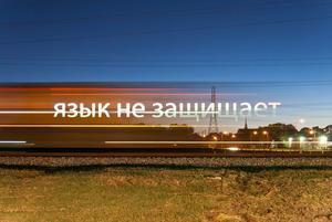 20130816031424-12_125948