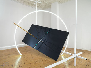 Installation view Galerie koal, Katinka Pilscheur