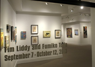 Tim Liddy and Fumiko Toda ,