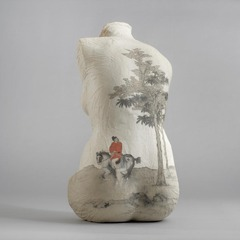Autumn of Tang Dynasty, Peng Wei