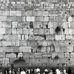 Ha Kotel, Temple Mount, Jen Plaskowitz