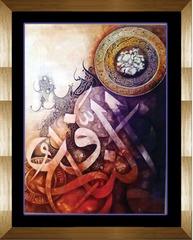 Modern Calligraphy, Maqsood Rana
