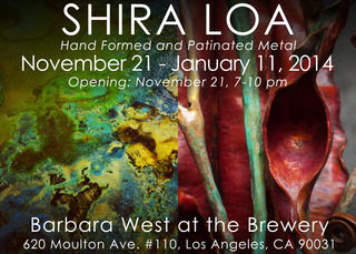 Hand Formed and Patinated Metal, shira loa