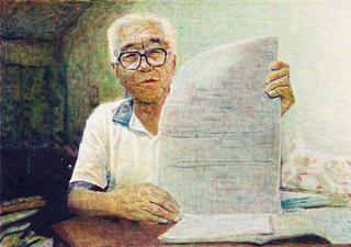 10.08.03  , Xia Xing