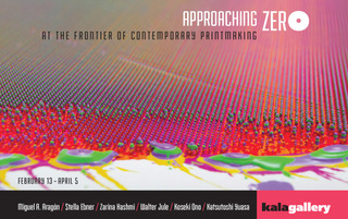 The Approaching Zero exhibition is generously supported with a grant from The Japan Foundation.,