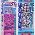 20140206224632-lotto_2