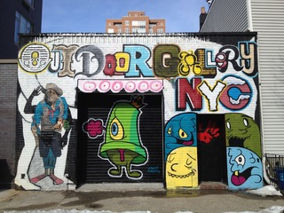 The Facade of 17 Frost. Outdoor Gallery - New York City launch this Saturday!,