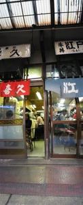 Salomon-tsukiji
