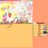 20140315070921-aoh_layout_big