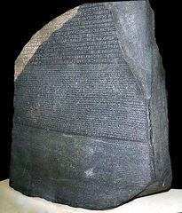 Rosetta Stone,