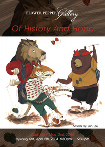 20140319213339-fp_of_history_and_hope_front