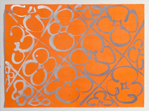 20150108180125-chromatic_patterns_orange