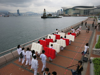 Paper Rain Art Basel in Hong Kong public parade performance.  (In collaboration with Arto Lindsay)  , Nadim Abbas