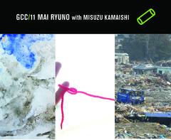 20140522191910-ryuno_mailchimp