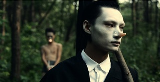 Blithe Tragedy, Ran Huang