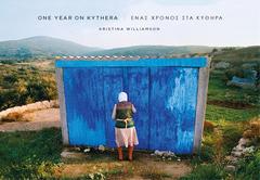 20140611181503-kwilliamson-oneyearonkythera-book_cover_web