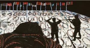 20140715104827-omar-ba-afrique-afrique-afrique-2014-oil-gouache-ink-and-pencil-on-corrugated-carton-190-x-143cm