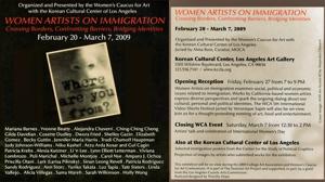 Immigrationinvite2