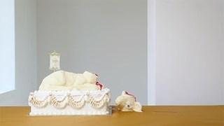 The Lamb, Sarah Carlier