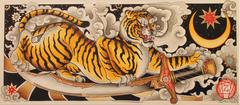 20140811224439-tiger
