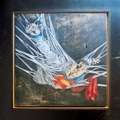 20141102175454-e_lee_superman_lefthanging_vertical_gallery_2014