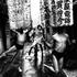 20150109133518-mcith_241x335_william-klein-tokyo-danseurs-de-buto-tirage-photo