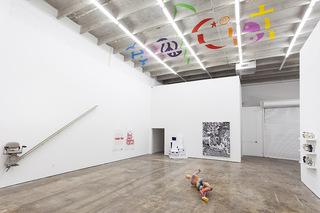 International Friendship Exhibition (Installlation View), Jim Drain, Beatriz Monteavaro, Autumn Casey, Reed Van Brunschot