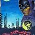 Batmansam