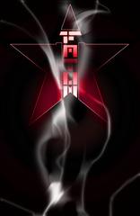 20150610100502-f_logo_red