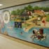 Palos_heights_mural