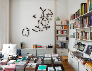 The Mosaic Rooms Bookshop,