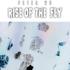 20151029212204-rotf-title