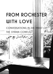 20160128215027-from_rochester_with_love_image_only