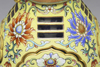 20160714213021-aam_emperors__treasures_vase_with_revolving_core_ex2016