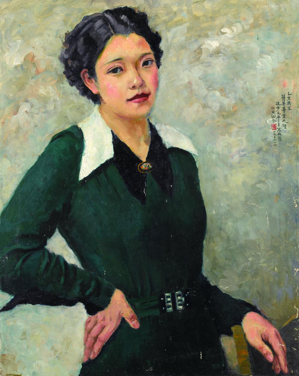 Famous Self Portraits Female